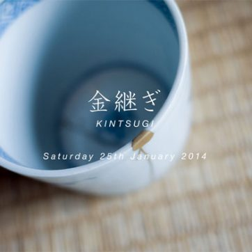 Kintsugi : Six centuries of ceramic repair